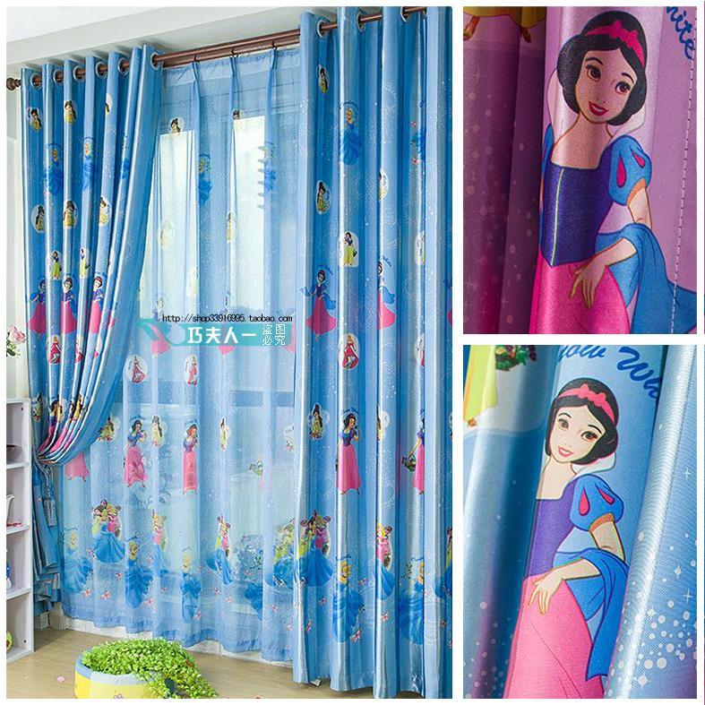 Kız Çocuk Odası Perde Modelleri Pamuk Prenses